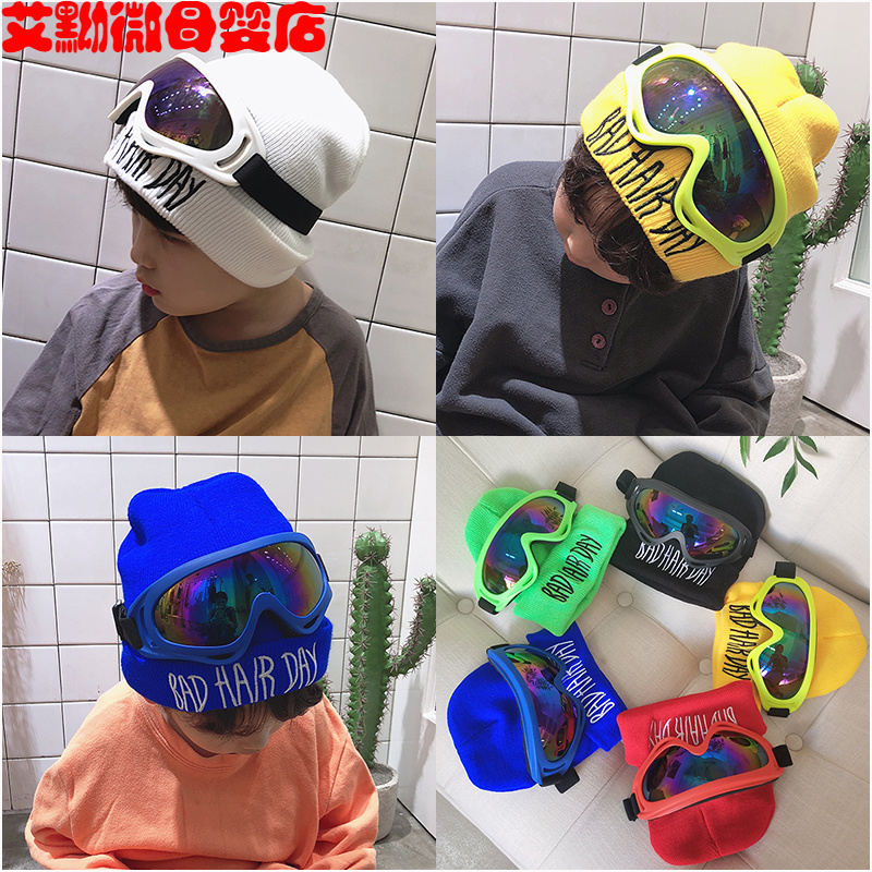 Childrens wool hat fashion Korean version baby autumn and winter boys and girls Plush hat ski glasses ear protection warm cover hat