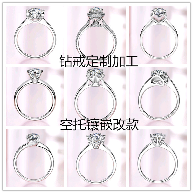 18K gold jewelry custom-made diamond ring mosang ring holder empty support one carat diamond ring au750 pair ring custom-made modification
