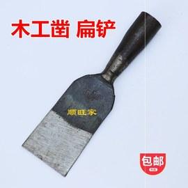 包邮木工凿子锻打平口扁铲挖木洞凿眼孔铁匠五金木匠雕刻手动工具