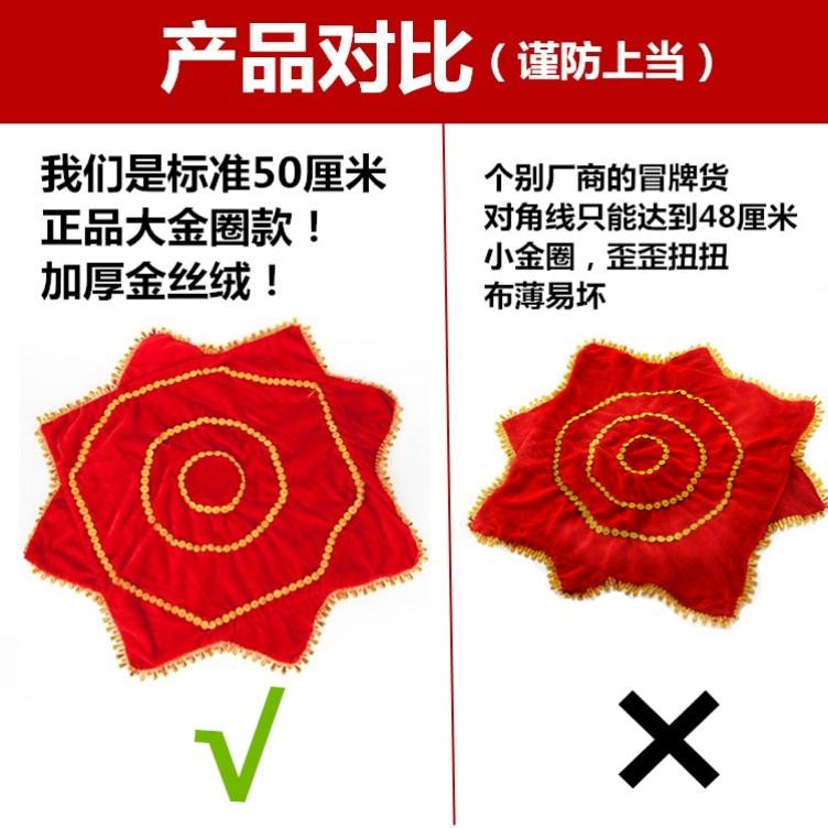 道具手帕娟花专用加厚多色考级跳舞手帕大红色耐用单个刀具东北