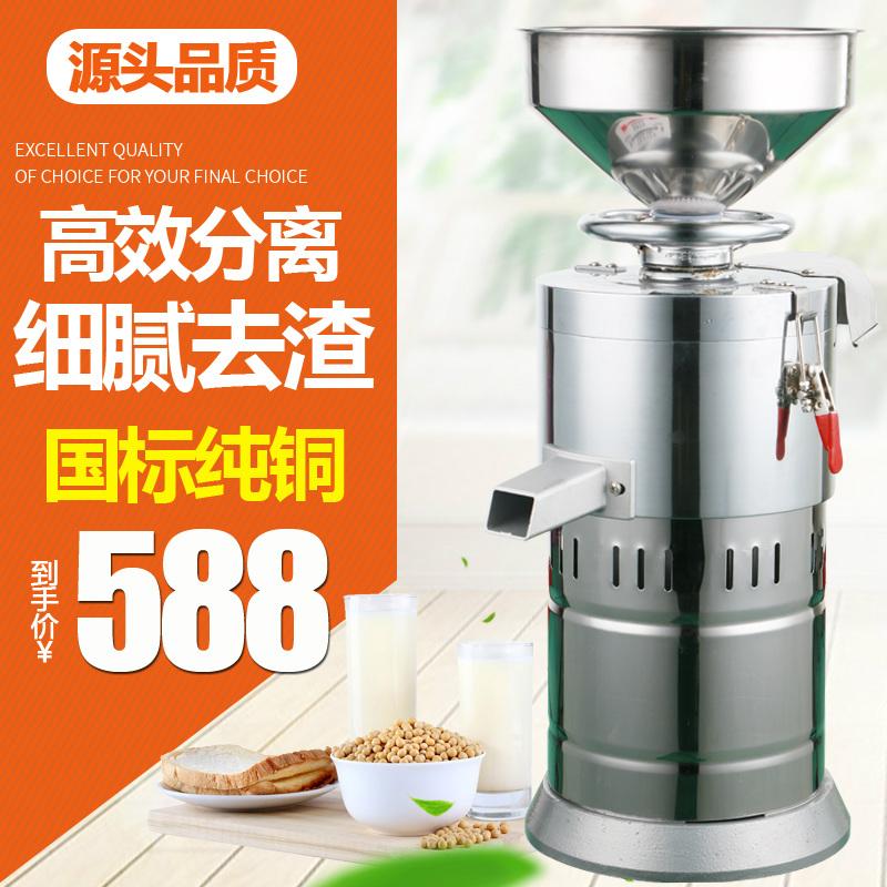 犇磊豆浆机商用全自动豆腐脑机 渣浆分离 大容量磨浆机家用免过滤