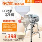 �睦谑�磨豆浆机家用商用肠粉米浆机豆腐机打浆机多功能小型磨浆机