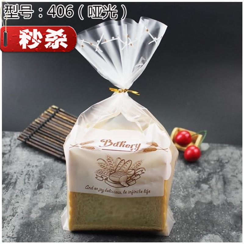Transparent bread packaging bag French bread bag Western point bag baking products meal bag custom bag hand torn bread x