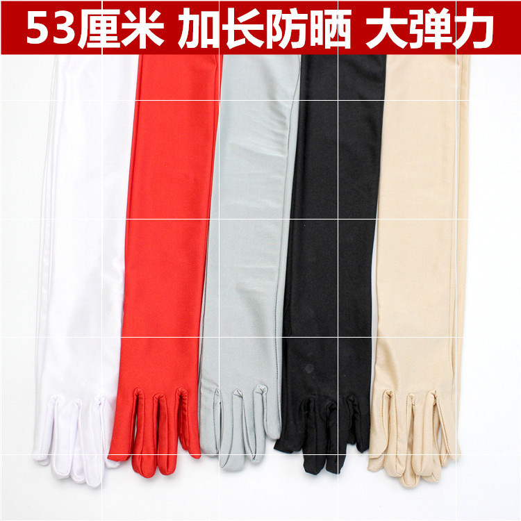 Extended sunscreen gloves womens summer big size thin car spandex Bridal Evening gift Satin tight white arm cover