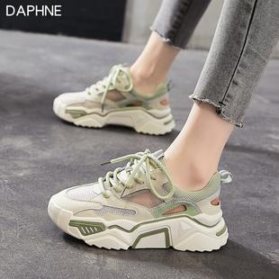 Daphne/达芙妮夏季厚底休闲凉鞋老爹鞋女ins潮2020新款网面增高鞋