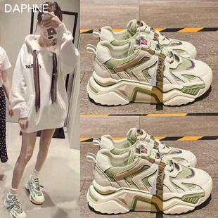 女ins潮显脚小运动女鞋 Daphne 新款 达芙妮2020夏季 网面超火老爹鞋