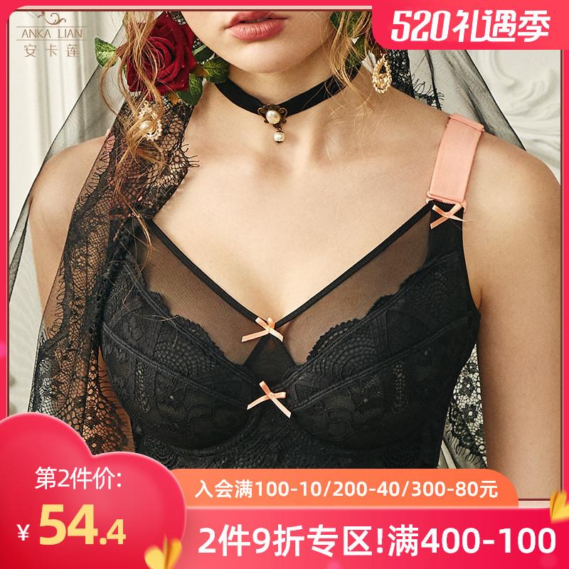 安卡莲大码内衣女胖mm收副乳聚拢全罩杯调整型大胸显小文胸薄款