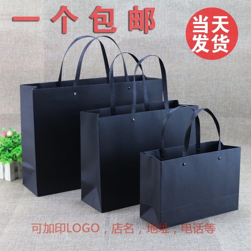 装手提袋 纯黑色 服装纸袋子 定制 服装包装纸袋 礼品 纸袋包
