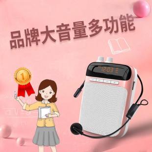 喇叭扬声器大功率高音导游专用扩音胸麦网红同款高档老师耳麦小型