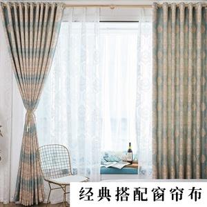 帘蕾丝窗帘窗纱白纱阳台遮光白色薄纱网纱布料沙帘镂空透明
