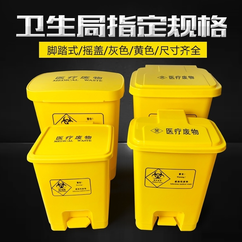 80L medical waste recycling unit