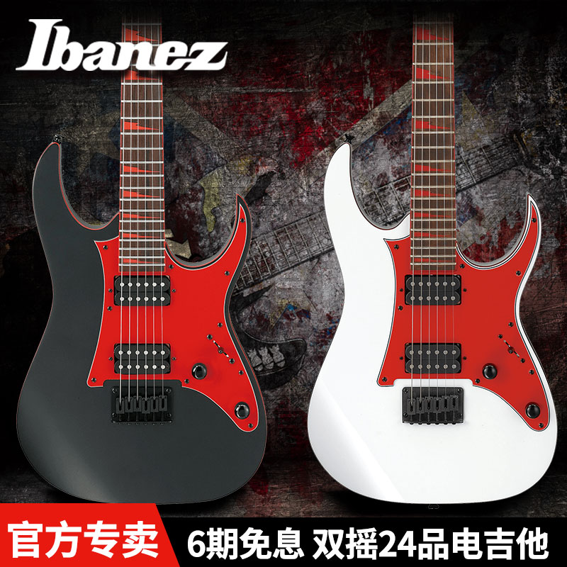 Genuine Ibanez Ibanez electric guitar grg131dx frosted fixed string bridge 24 product rock Electric Guitar Set