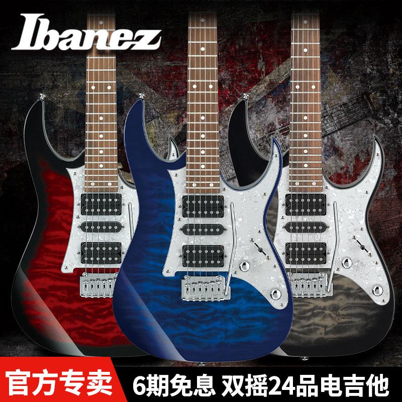 Genuine Ibanez electric guitar Ibanez grg150qa double swing 24 product double single double rock Electric Guitar Set
