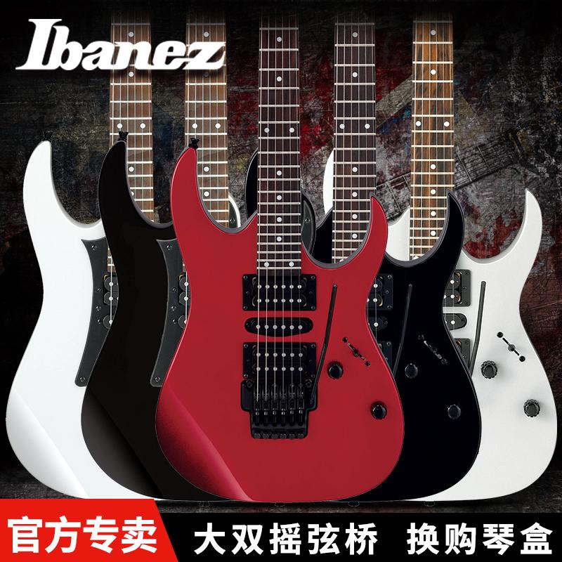 Japanese brand Ibanez ibana electric guitar grg250p / 270 big double rock 24 product rock guitar suit