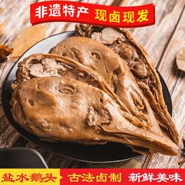 张埝老鹅盐水鹅头新鲜现做休闲肉类熟食卤味零食小吃真空包装特产