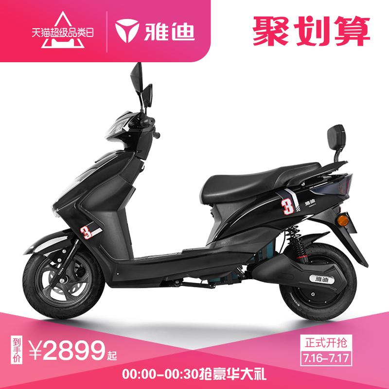 Электрические мотоциклы Артикул 606000460197
