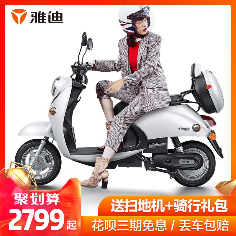 Электровелосипеды / Скутеры Артикул 616263485304