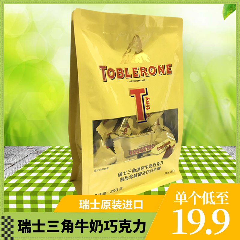 Imported Swiss triangle chocolate milk products with honey and Batan xylose sold in 200g * 2 bags