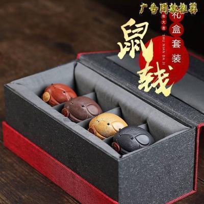 和泥有缘新春鼠钱茶宠宜兴紫砂茶宠鼠年茶台摆件头条同款