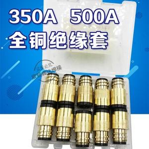 。CO2气保焊机二氧焊枪配件松下500A绝缘体松下加母绝缘套 喷嘴接