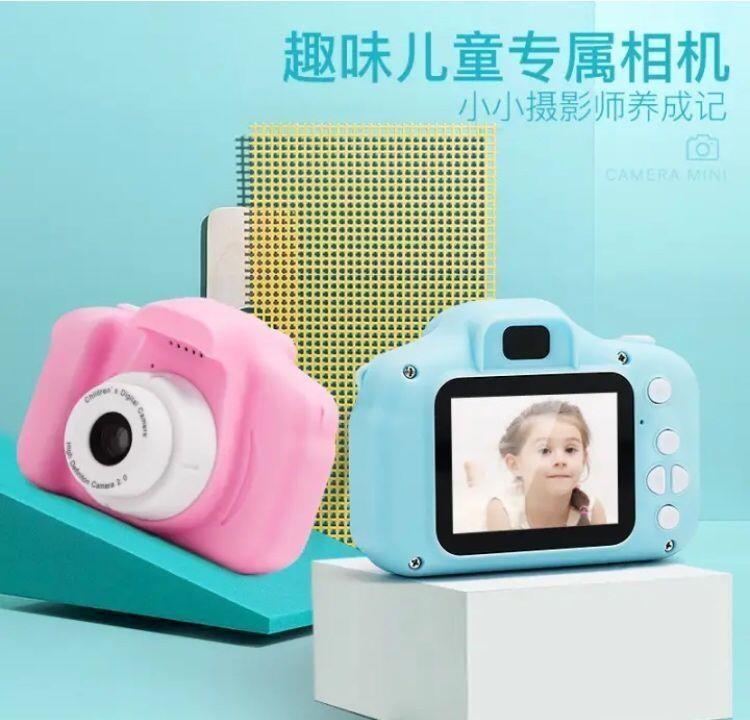 兒童數碼照相機玩具可拍照打印小型學生女孩隨身生日禮物觸屏