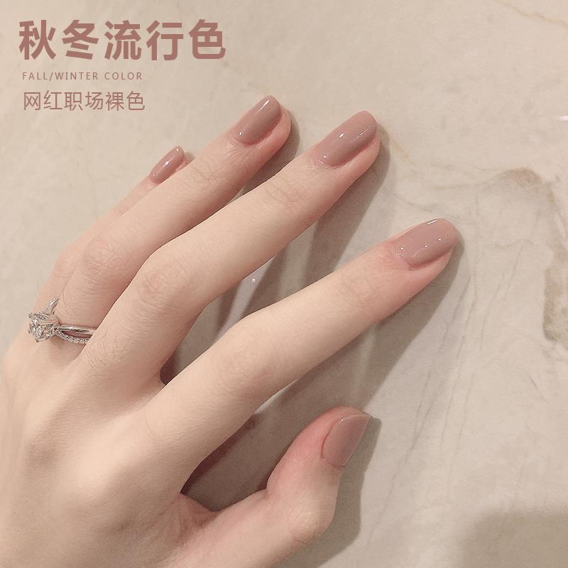 Manicure, nail polish, gum, 2020 new sugar, haze, blue caramel, phototherapy, nail shop, exclusive use.