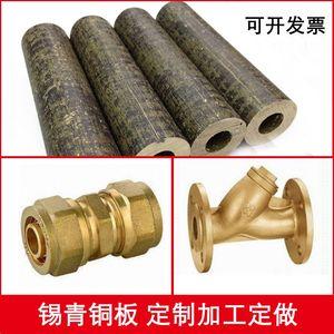 欧帝富 国标663锡青铜管/铜套耐磨青铜管锡磷青铜杯士铜管零切