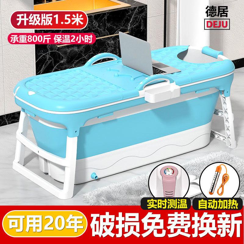 迷你浴缸80cm桶成人折叠加大加厚桶保温洗澡桶全身沐桶家用洗澡盆