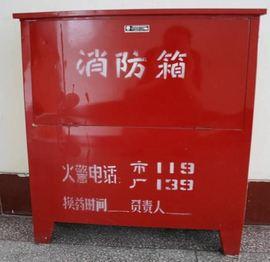 属消防油漆消防红漆小瓶油漆管道消防栓消火栓消防箱防锈标