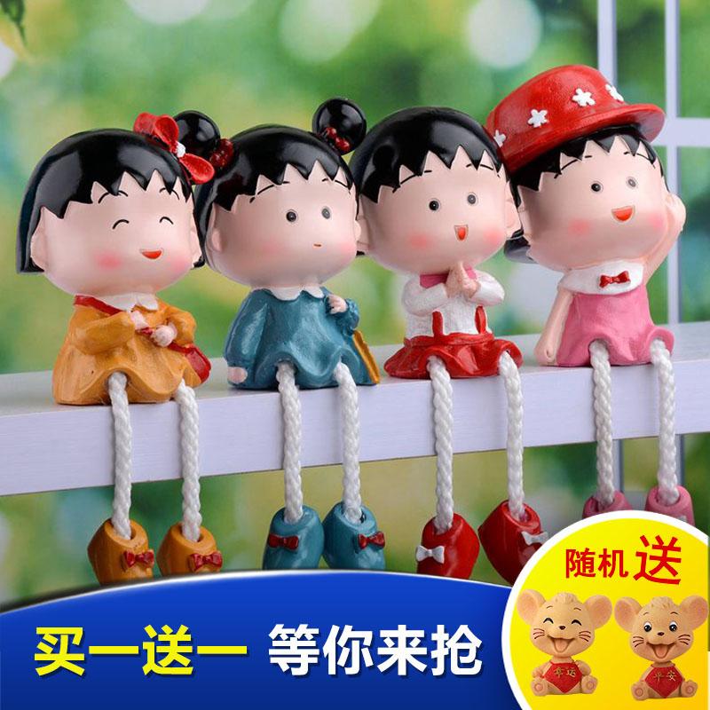 七夕の丸子の樹脂のつるべ人形の家の客間は装飾品の結婚式の贈り物のアイデアを並べて彼女にプレゼントします。