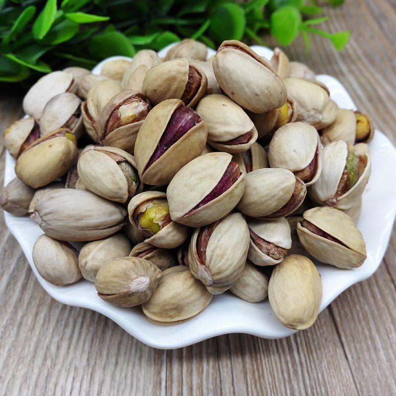 开心果新疆特产无漂白原色原味散装坚果干果干货炒货零食小吃500g