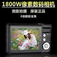 正品超薄1800万像素家用数码相机儿童学生旅行摄像机带微距照相机