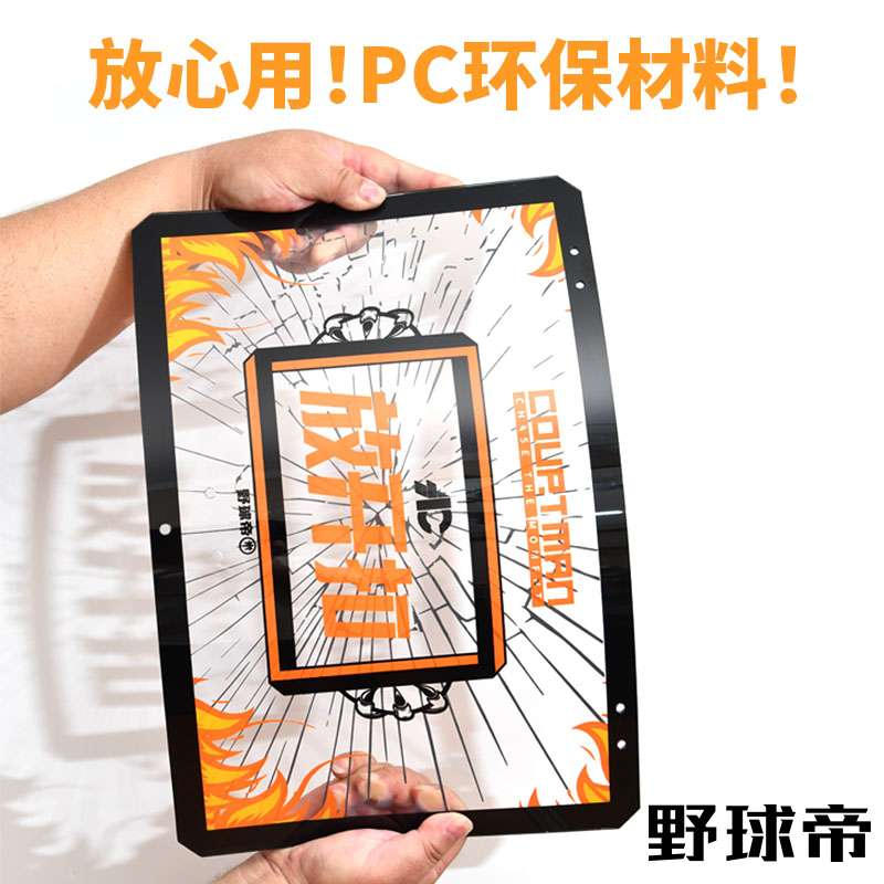 Mini basket frame small backboard can dunk hanging indoor dormitory childrens free to punch joint name release button