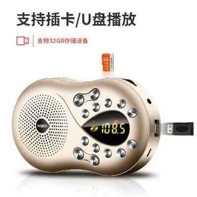 不伤眼播放器送爸妈影音电器充电无异味大音量广场舞无棱角收听机