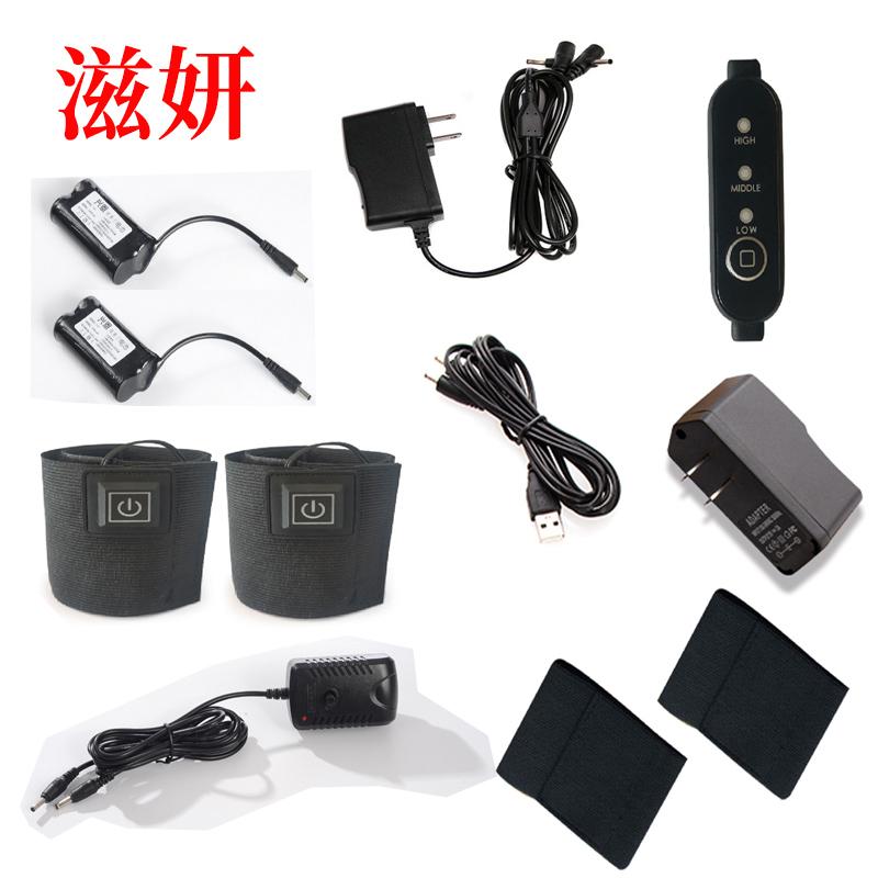 滋妍 电暖产品类配件 一对或单只购买