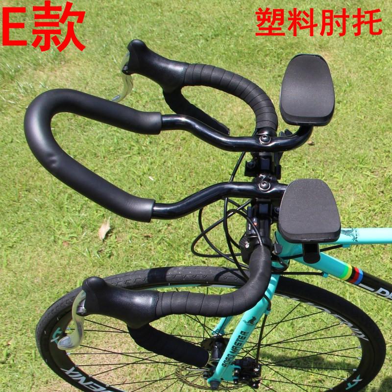 自行车副把 赛车休息体休息把 长途休闲把 公路车一