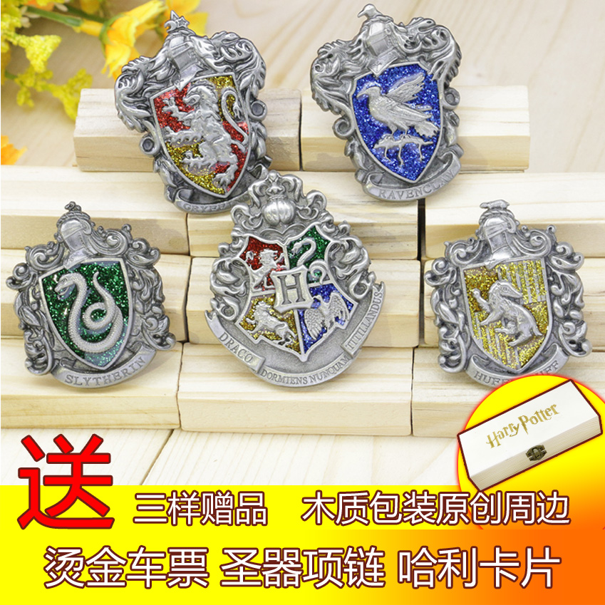 Harry Potter peripheral badges full set of genuine Brooch gift Deathly Hallows and Sorcerers stone chamber Horcrux