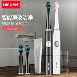 BiSUAN/必爽u型电动牙刷学生党 女生杜邦软毛旅行盒情侣套装男生图片