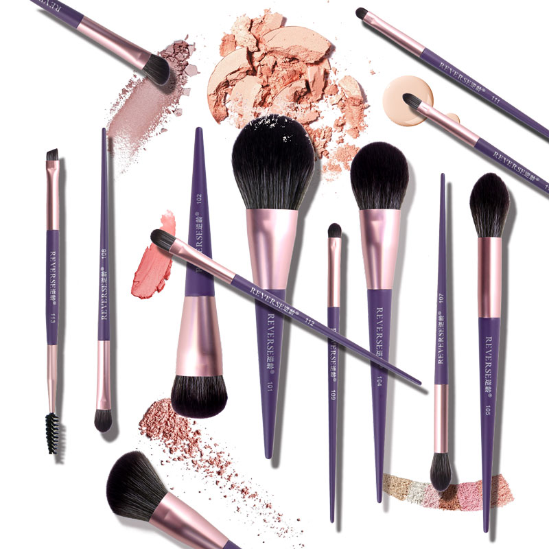 Inverse age purple grape makeup brush soft hair super soft Cangzhou professional makeup brush set student cheap makeup brush