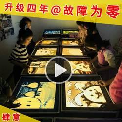 肆意沙画台成人箱表演沙画儿童工具diy彩沙益智女孩手工制作