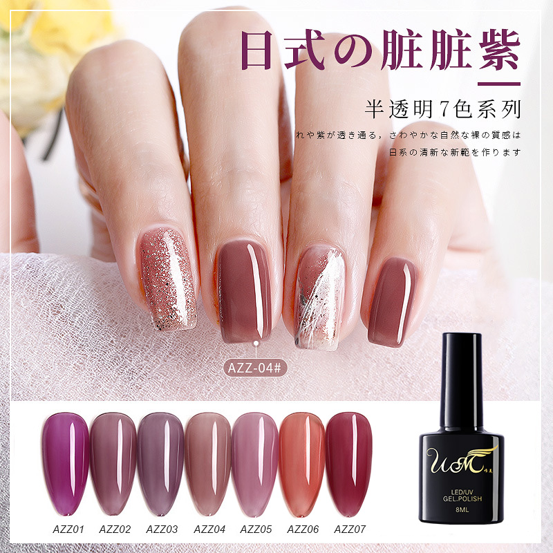Special phototherapy nail polish dirty purple ice jelly color suit net red new succulent grape crystal