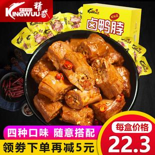 精武鸭脖子整箱500g*2盒武汉特产卤味熟食即食零食小包装休闲食品