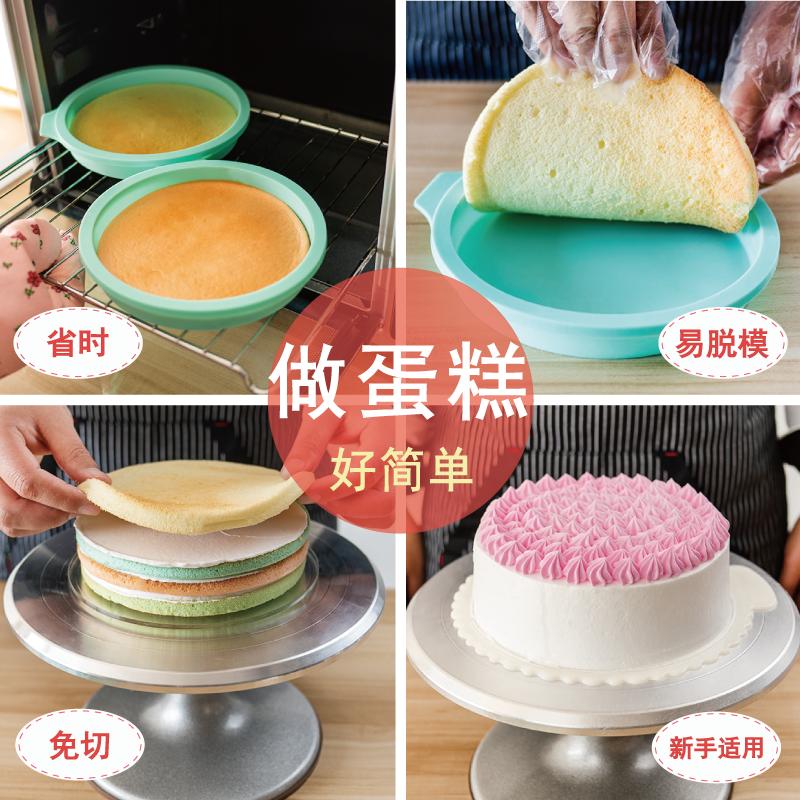 耐高温戚风蛋糕模具家用6 /圆烤盘