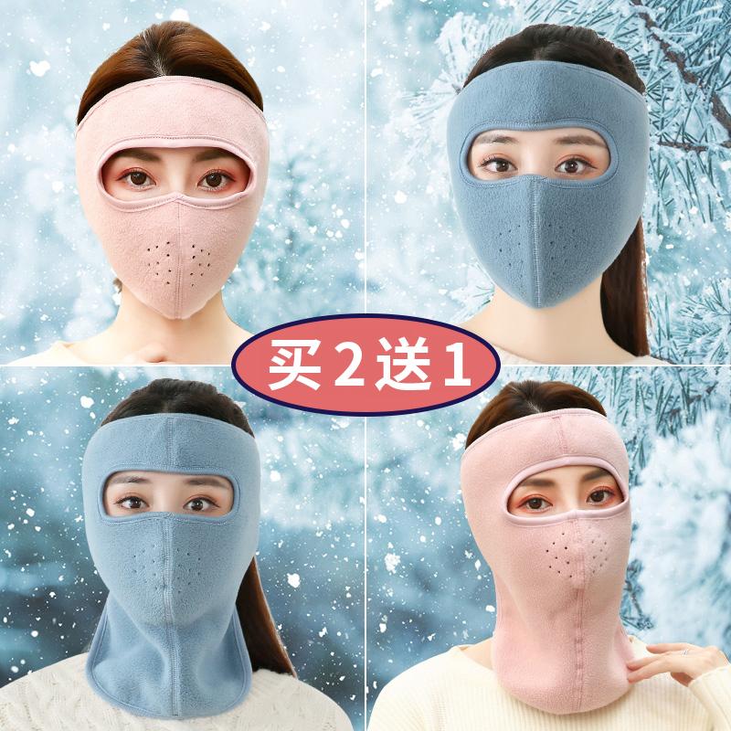防风面罩全脸骑行秋冬女防护颈防寒摩托车头套保暖护脸罩骑车装备