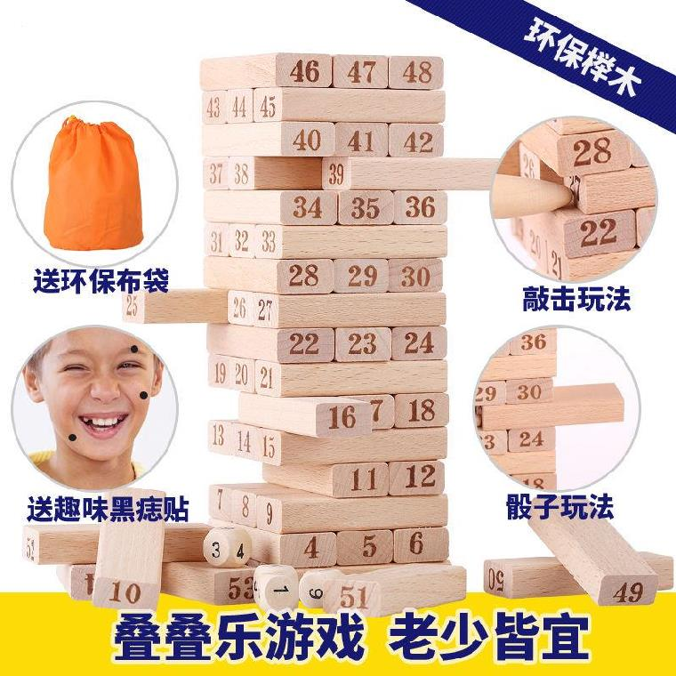High draw puzzle big adventure creative enhanced version to spend time decompressing exercise puzzle toys
