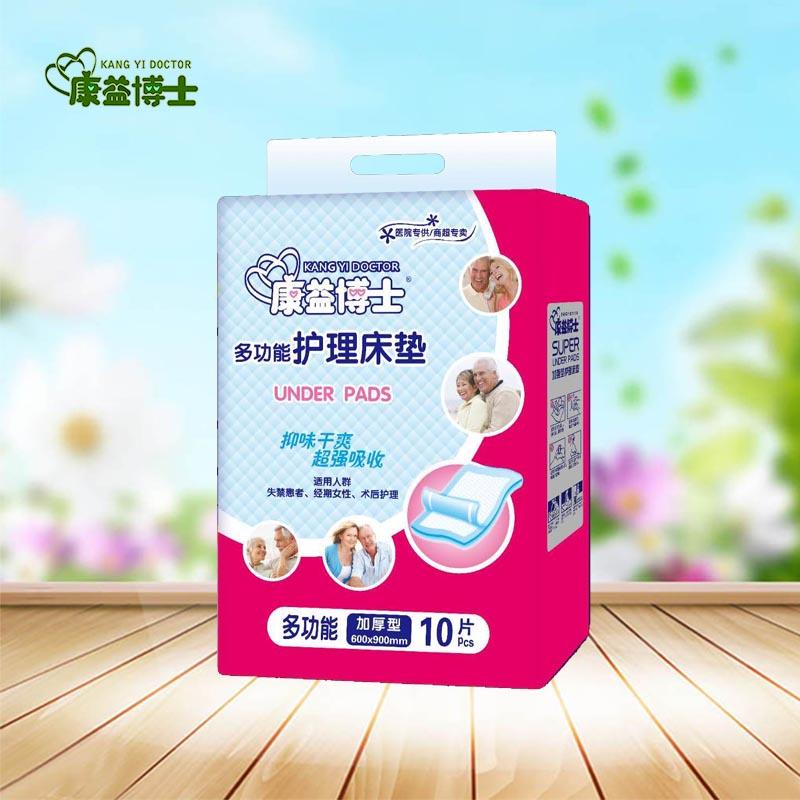 Adult nursing pad 60 * 90 infant sanitary pad diaper pad adult elderly pregnant women diaper mattress medium sheet