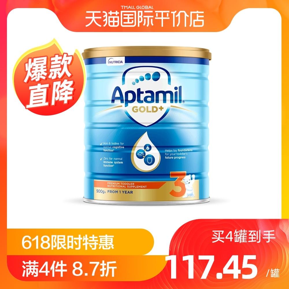 澳洲进口Aptamil新西兰爱他美3段升级版金装1-2岁婴幼儿配方奶粉