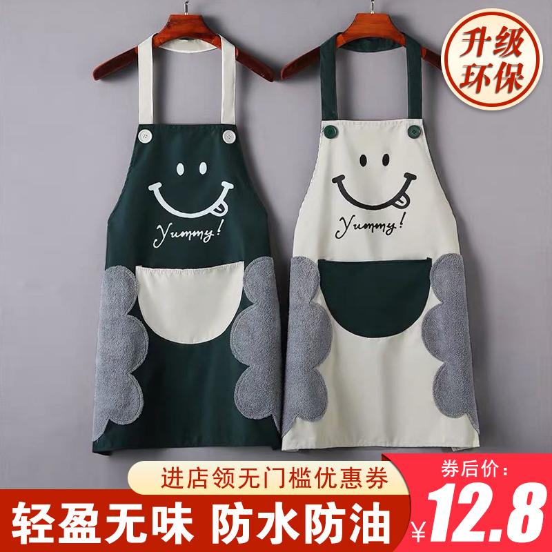 2021 new apron family kitchen waterproof Lovely Japanese Korean fashion women Cooking Apron work clothes customization