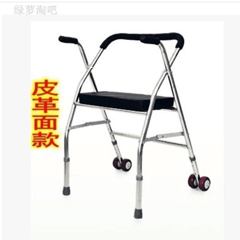 老人手推车老年人代步车折叠助力车助行器不锈钢可推可坐两轮座。,可领取5元天猫优惠券