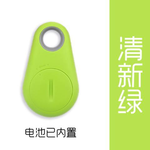 老人定位贴片双向提醒器挂件猫提醒gps防丢神器找钥匙扣断点报警